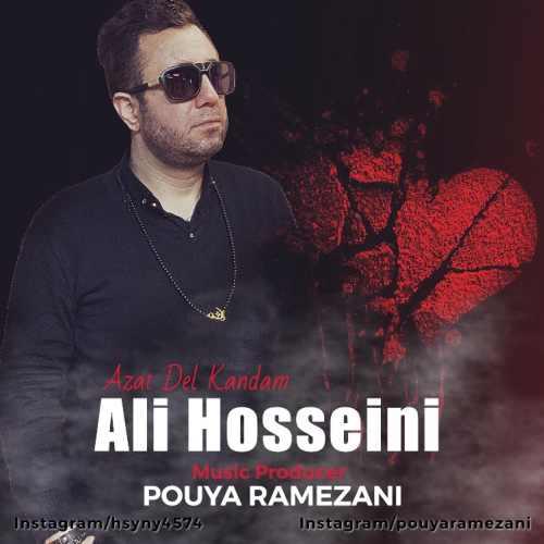 دانلود آهنگ جدید علی حسینی ازت دل کندم