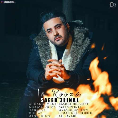 دانلود آهنگ جدید مسعود منصوری اشتیاق