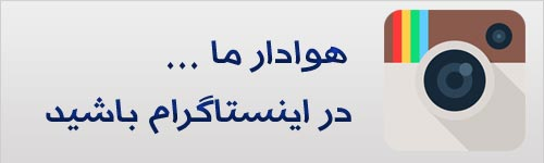 دانلود آهنگ جدید سعید افشار دیوونه
