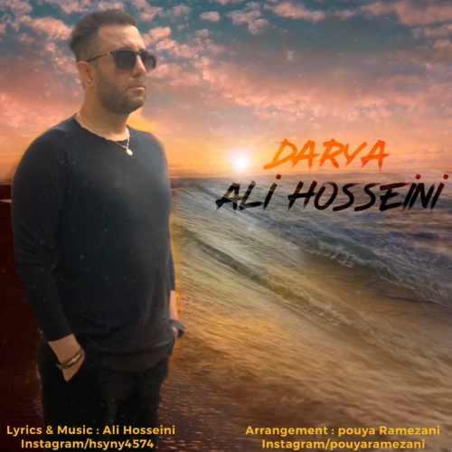 دانلود آهنگ جدید علی حسینی دریا