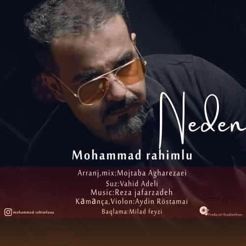 دانلود آهنگ جدید محمد رحیم لو ندن
